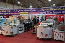 گشایش همزمان سه نمایشگاه در شیراز