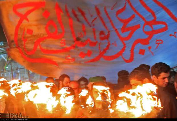 مشعلگردانی عراقیهای شهرری