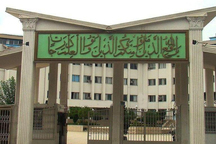 دانشگاه آزاد رشت رتبه هفتم دانشگاه های آزاد را کسب کرد