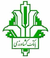 300فقره تسهیلات بخش کشاورزی در لاهیجان مشمول امهال شدند