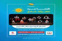 آغاز به کار پنجمین دوره جشنواره تابستانه منطقه آزاد انزلی