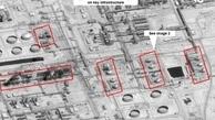 تصویر ماهواره ای از تأسیسات نفتی عربستان که توسط انصار الله مورد حمله قرار گرفت