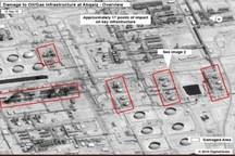 تصاویر ماهواره ای از تأسیسات نفتی عربستان که توسط انصار الله مورد حمله قرار گرفت