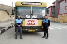 اتوبوس گردشگری در مهاباد راه اندازی شد