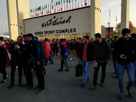 درهای ورزشگاه آزادی باز شد