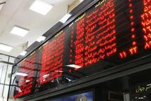 بیش از 28 میلیون سهم در بورس سمنان معامله شد