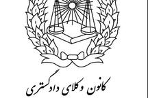 نتایج هشتمین دوره انتخابات کانون وکلای قزوین مشخص شد