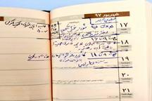 برنامه محمود صادقی در زمان تعطیلی مجلس + عکس