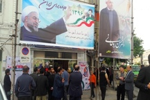 ستاد انتخاباتی حسن روحانی در بابلسر افتتاح شد