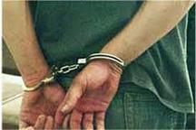 دستگیری سارق سابقه دار طلاجات در خوی
