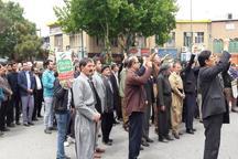 مردم استان کردستان عهدشکنی آمریکا را محکوم کردند
