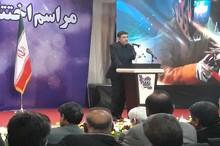 عزم آهنین تلاشگران البرز تحریم را ناکارآمد کرده است
