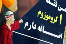 شناگر مهابادی رکورد جامعه معلولین کشور را شکست