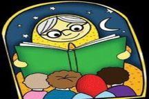 ۷۴ قصهگو فردا در هرمزگان باهم رقابت میکنند