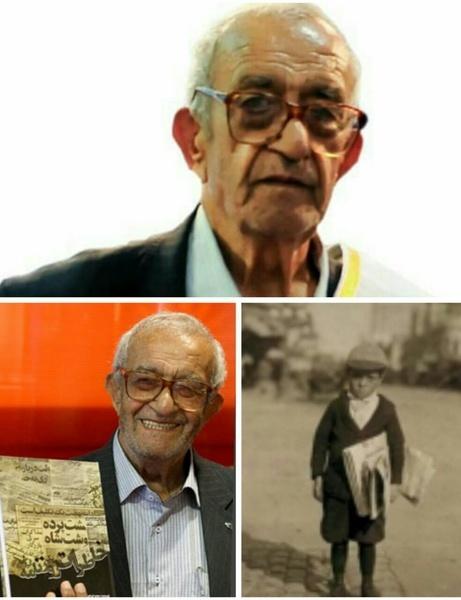 قدیمیترین روزنامهفروش ایران و جهان درگذشت