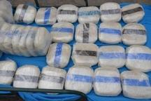 167 کیلوگرم مواد مخدر در یزد کشف شد