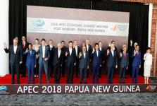 اختلاف میان آمریکا و چین و پایان نشست اقتصادی أپک بدون صدور بیانیه