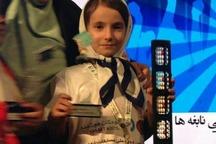 دانش آموز بوکانی در مسابقات جهانی محاسبات ذهنی اول شد