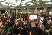 جلوه های ویژه همایش بزرگ 9 دی تهران
