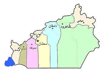 سفر رئیس جمهوری و اعضای کابینه به استان سمنان گامی مهم برای توسعه پایدار
