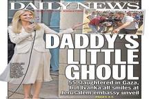 کنایه روزنامه نیویورک دیلی نیوز به دختر ترامپ