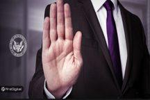 برای دومین بار کمیسیون درخواست برادران وینکلوس را برای پذیرش بیتکوین ETF رد کرد !