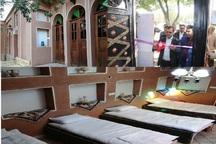 توسعه پایدار گردشگری در استان مرکزی با رویکرد بوم گردی