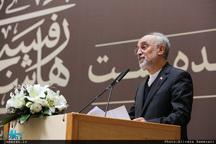 صالحی: اقدام آمریکا حاکی از برداشت صحیح مسئولان ارشد نظام بود که نمی توان به آمریکا اعتماد کرد