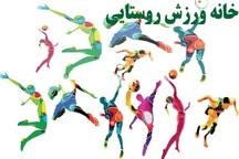 60 خانه ورزش روستایی در آذربایجان غربی فعال است
