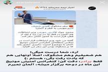 کنایه وزیر ارتباطات به حاشیه سازی یک جریان رسانه ای + عکس