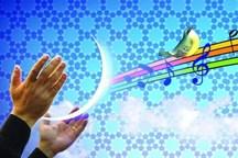 گذری به نواهای روحبخش و در عین حال فراموش شده رمضان