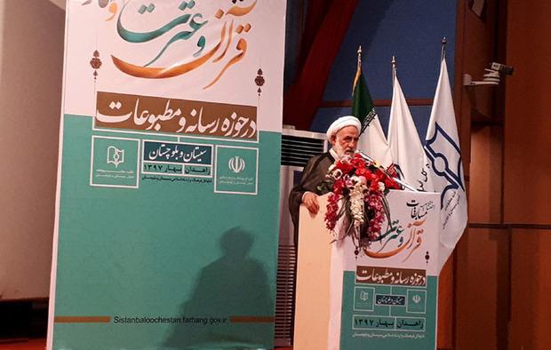 برگزاری رقابتهای قرآن وعترت در حوزه رسانه اقدامی ارزشمند است