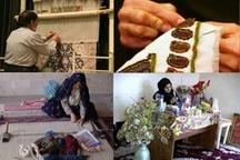 320 فرصت شغلی برای مددجویان استان اردبیل ایجاد شده است