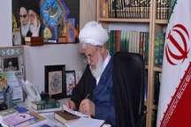 امام جمعه یزد: حرمت نهادن به ماه مبارک رمضان، تکلیف دینی است