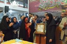 جشن ثبت ملی حوله بافی در روستای خراشاد بیرجند