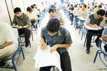 10هزار دانشآموز در آزمون سمپاد مازندران شرکت کردند