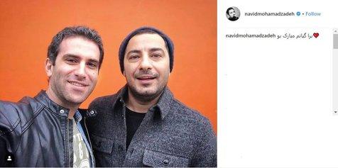 تبریک نوید محمدزاده به هوتن شکیبا+ عکس