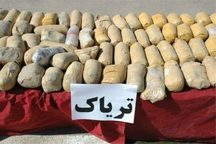 139 کیلوگرم مواد مخدر در کرمانشاه کشف شد