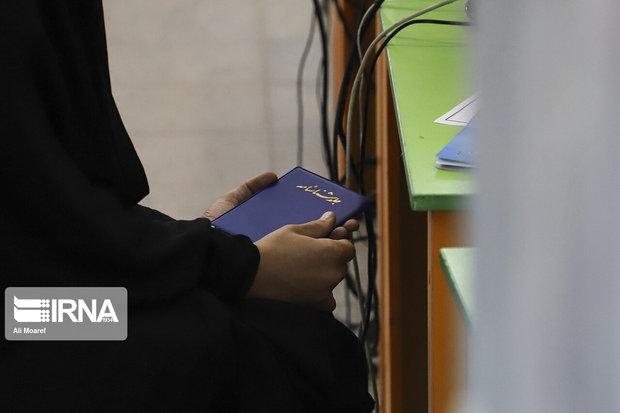 شمار داوطلبان نمایندگی مجلس در هرمزگان به ۳۲ نفر رسید