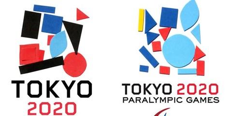 رونمایی از تصاویر عروسک بازیهای المپیک و پارالمپیک 2020