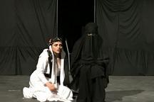 انجمن تئاتر کُردی تشکیل و هنر نمایش نامه نویسی تقویت شود
