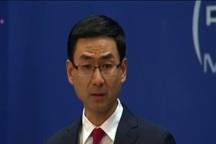 چین شرکت های آمریکایی که به تایوان سلاح می فروشند را تحریم می کند