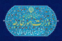 واکنش وزارت خارجه به ادعای یک برنامه تلویزیونی در مورد دلایل تغییر سفیر ایران در نیجریه