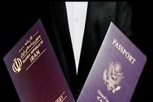 وزارت اطلاعات لیستی درباره دوتابعیتیها به کمیسیون امنیت ملی نداده است