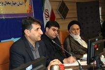 هشتادمین جلسه ستاد ساماندهی امور جوانان در چهارمحال وبختیاری برگزار شد
