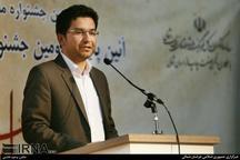 مسئول استانی: خروج کارهای چاپی، مشکل مهم چاپخانه داران خراسان شمالی است