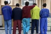 دستگیری 8 سارق مسلح در مشهد