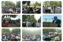 امام جمعه خاش: گردهمایی مسلمانان در روز عید نمادی از وحدت است