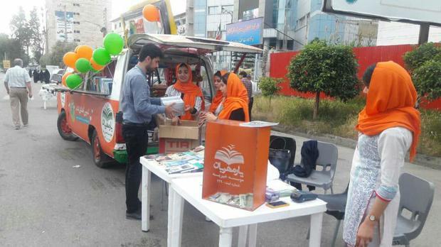 بازگشت کمپین یار مهربان به مازندران با اتوبوس