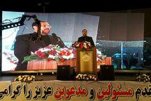 تلاش آمریکا در شکستن مقاومت ملت ایران محکوم به شکست است